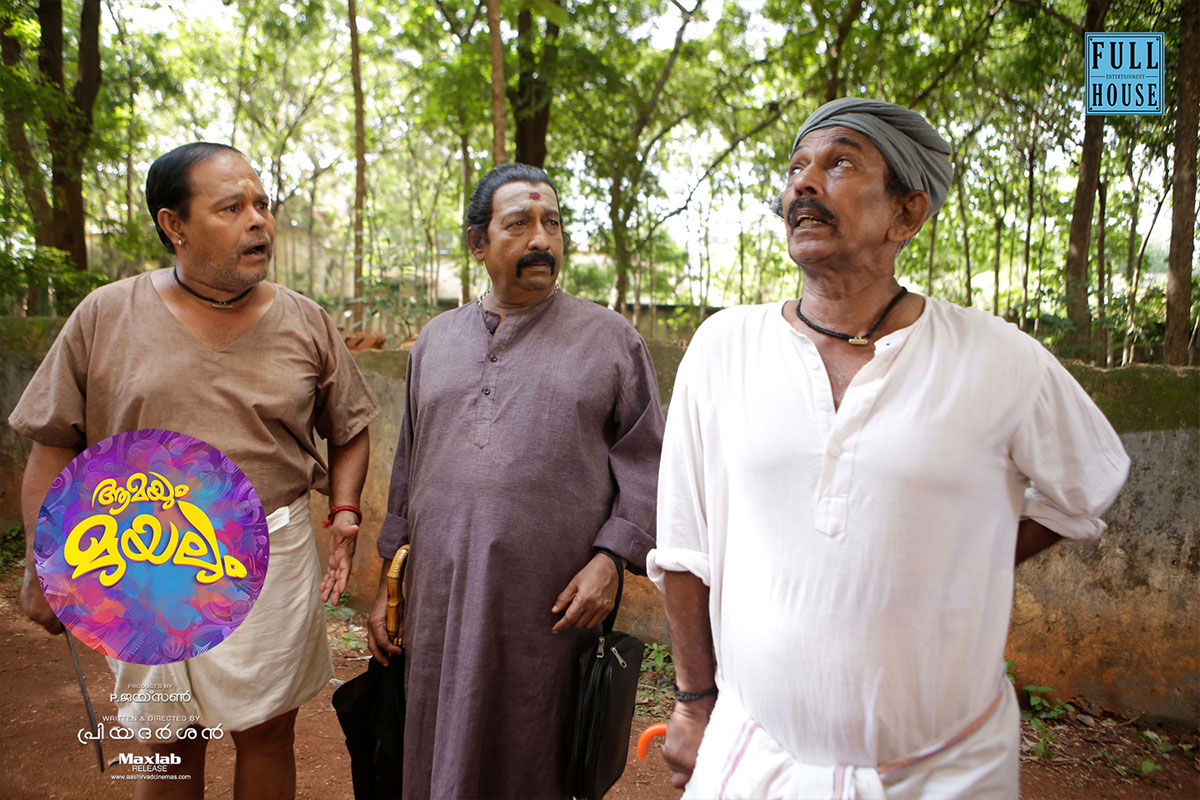 Aamayum Muyalum